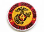 4TH MARINES DIVISION THE NEW BREED